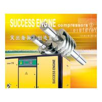 Large picture screw air compressors
