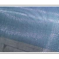 Large picture stainlesss steel Insect Screen