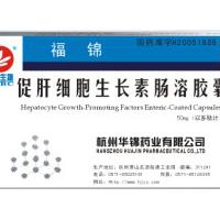 Large picture Hepatocyte Growth-Promoting Factors Capsule