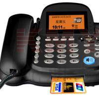 Large picture Telephone POS