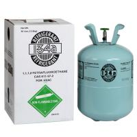Large picture Refrigerant