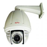 Large picture IR Constant-speed Dome Camera (CCTV Camera)