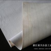 Large picture aramid(nomex)felt, filter cloth, filter bag