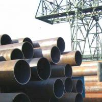 Large picture Boiler tube
