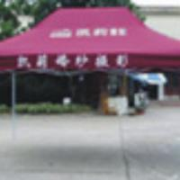 Large picture advertising tent,advertising gazebo