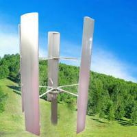 Large picture vertical wind turbine