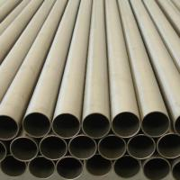 Large picture titanium tube