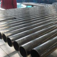 Large picture nickel tube