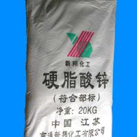 Large picture zinc stearate
