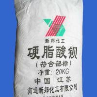 Large picture barium stearate