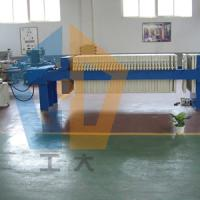 Large picture Wort filter press machine