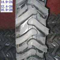 Large picture Agricultural tyre 9.50-24