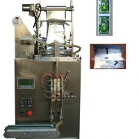 Large picture double products packing machine