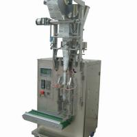 Large picture sugar packing machine