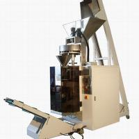 Large picture rice/beans packing machine
