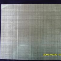 Large picture UDPE UD ARDMID FABRIC