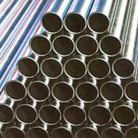 Large picture seamless pipe