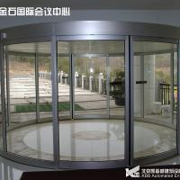 Large picture Curved Door