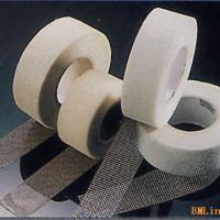 Large picture Self-adhesive fiberglass mesh tape