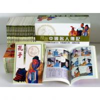 Large picture Paperback Book Printing in Beijing China