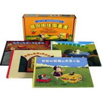 Large picture Children's Book Printing in Beijing China