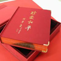 Large picture Casebound Book Printing in Beijing China