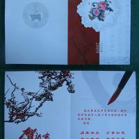 Large picture Post Card Printing in Beijing China
