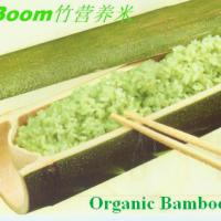 Large picture bamboo rice