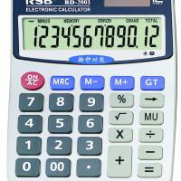Large picture ultraviolet rays currency detector calculator
