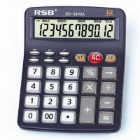 Large picture Transperancy calculator(RD-2800A)