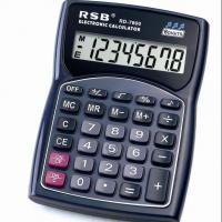 Large picture 8-Digit Calculator