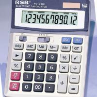 Large picture Durable Button Calculator (RD-2358)