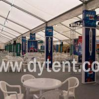 Large picture Exhibition Tent 8m