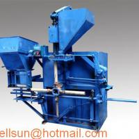 Large picture tail packaging machine for display shell