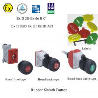 Large picture Rubber sheath buttons