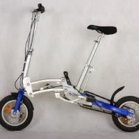 Large picture folding bicycle(ERT-M)
