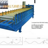 Large picture Roof Panel Roll Forming Machine