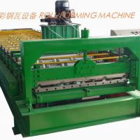 Large picture Tile Roll Forming Machine