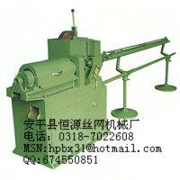 Large picture Straightening Cutting Machine