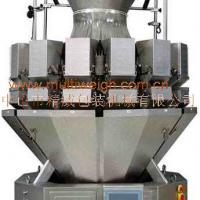 Large picture salad weigher scale