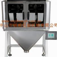 Large picture linear weigher machine