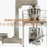Large picture packaging system