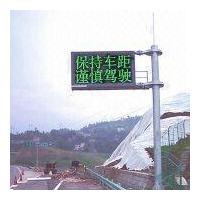 Large picture Cantilever Variable Message Sign