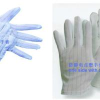 Large picture ESD Gloves