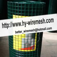 Large picture Square Wire Mesh