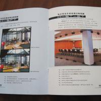 Large picture China Printing Booklet