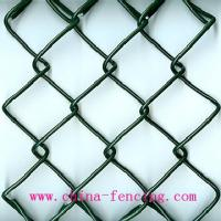 Large picture Diamond Wire Mesh Fence