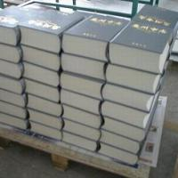 Large picture Casebound Book Printing Service Company in China