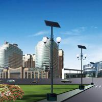 Large picture Solar Yard Lamp