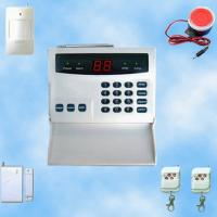 Large picture 32 Wireless and 7 Wired Zones Home Alarm System